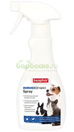Beaphar IMMO Shield Spray Спрей от паразитов для кошек, собак, грызунов и кроликов