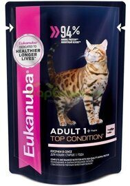 Eukanuba Adult Salmon - Консервы для кошек с Лососем в соусе